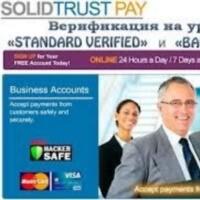 Internetové peněženky - jak fungují a jak se do nich zaregistrovat - online peněženky Skrill, Paypal, SolidTrustpay.